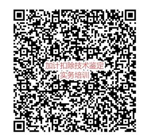 QQ图片20200807143637.png